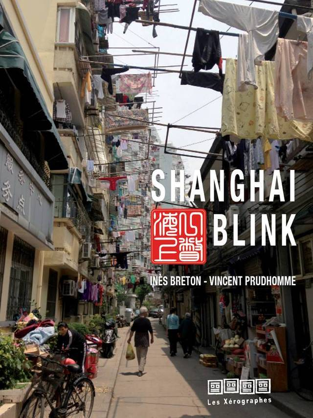 Shanghai-Blink-Cover-thumb-640x853-814032